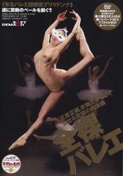 x162bz5xmbi0 Zenra Nude Ballet 1