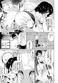 New manga by Kozakura Kumaneko - Zecchou Duel Mahou no Card de Sex Battle