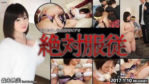 東京熱 n1215 絶対服従 森永映美 Tokyo-Hot n1215