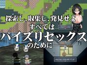 Aeba no Mori – Lori Kyonyuu no Sato nite Ver.1.00