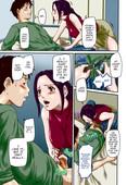 KISARAGI GUNMA  - HELP ME MISAKISAN LOVE SELECTION ENGLISH COLORIZED