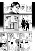 OZAKI AKIRA - INCEST COMIC KOE DAKE DE ICCHAU UPDATED