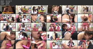 RCT-917 Watch Lesbian Special sc1