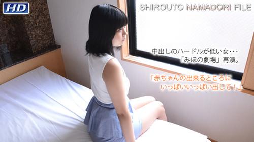 ガチん娘 gachi1095 みほの-素人生撮りファイル182