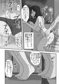 FREEHAND TAMASHII - TOIU WAKE DE ZENRA DE KAASAN NI ONEGAI SHITE MITA 2