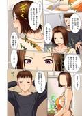 Comic Kuriberon - DUMA 2017.11 Vol. 05