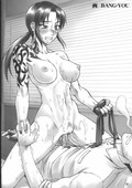 Nagaredamaya - Comics Collection