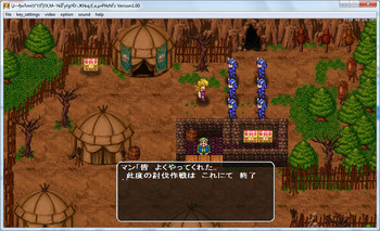t6bfmupnqam9 - Female Warrior Mancas: Troll and The Princess Chained (nekofuguri)