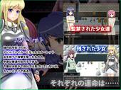 Chokkanai - Devil Breaker Scarlet Ver1.02 (jap)