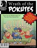 Akabur - Miscellaneous Parodies Collection