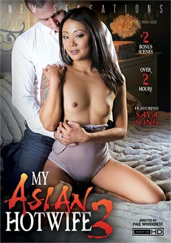 My Asian Hotwife 3 (2018)