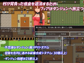 Shimo Kentarosu - Pocket Dungeon Ver.1.1 (jap)