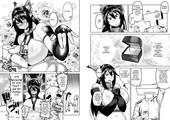Synecdoche - Its Nagato's Turn