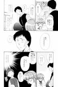 Shou Akira - Love Clad