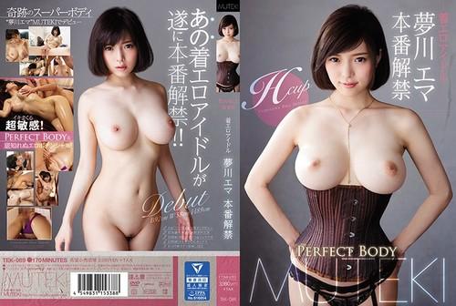 Wife lovely nude model
